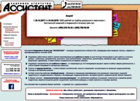 assistent-agency.ru