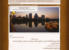 assmaafouad.wordpress.com