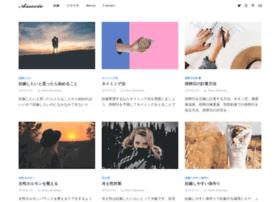 associe-net.co.jp