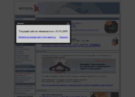 assol.mipt.ru