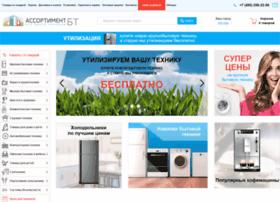 assortiment-bt.ru