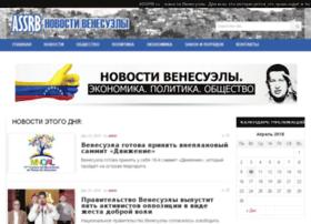 assrb.ru