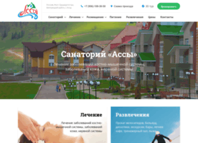 assy-rb.ru