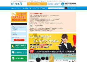 assynavi.assy-web.co.jp