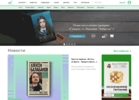 ast.ru