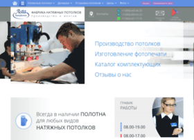 astam.ru