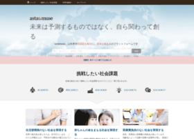 astamuse.com