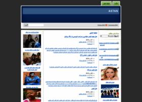 astan.wordpress.com