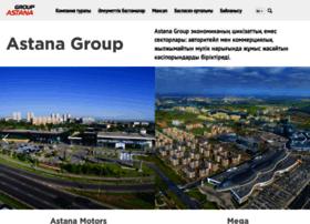 astana-group.kz