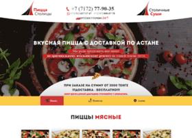 astana-pizza.kz