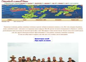 astanafishclub.ucoz.net