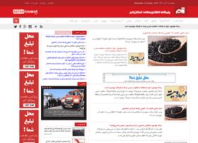 astankhabar.com