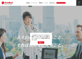 astareal.co.jp