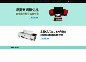 astarjet.com