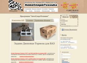 astech-eng.ru