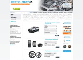 astek-auto.ru