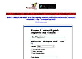 astemini.com
