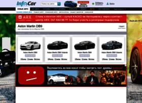 aston-martin-db9.infocar.ua