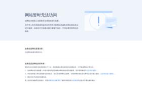 aston-tv.com