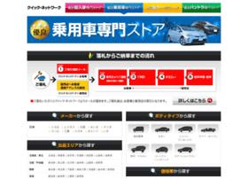 astore.919919.jp