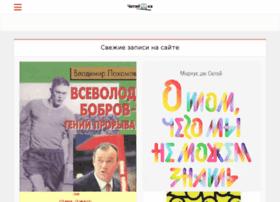 astore.spb.ru