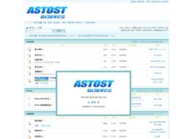 astost.com