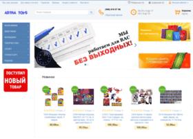 astra-toys.com.ua