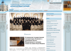 astracons.ru