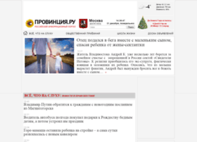 astrahan.province.ru