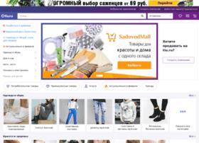 astrahan.tiu.ru