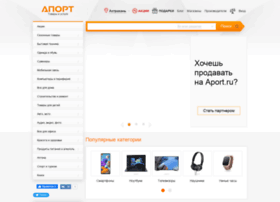 astrakhan.aport.ru