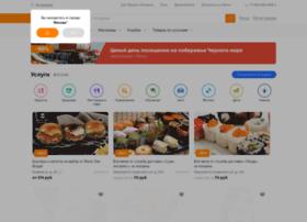 astrakhan.biglion.ru