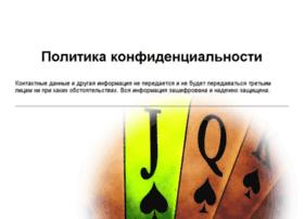 astrakhan.kredit-depozit.ru