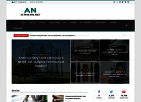 astrakhan.net