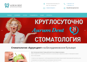 astratube.ru