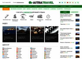 astravel.ru