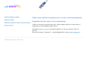 astrid-company.com