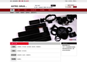 astro-grus.com