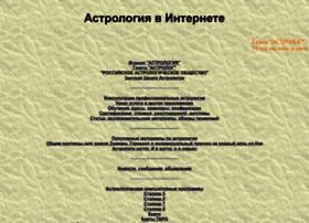 astro-logia.ru