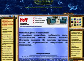 astro-zodiak.ru