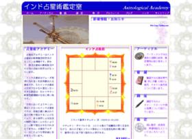 astro459.com