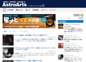 astroarts.com