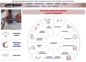 astrodata.lv