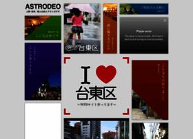 astrodeo.com