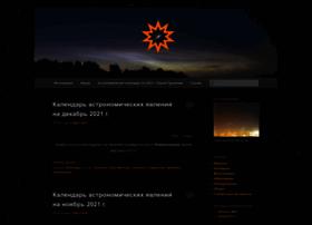astrodrome.ru