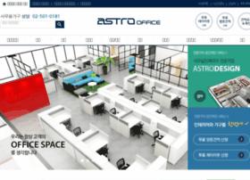 astrogagu.com