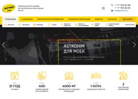 astrohim.ru
