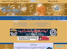 astrohope.com