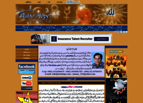 astrohope.pk