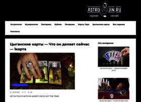 astrojin.ru